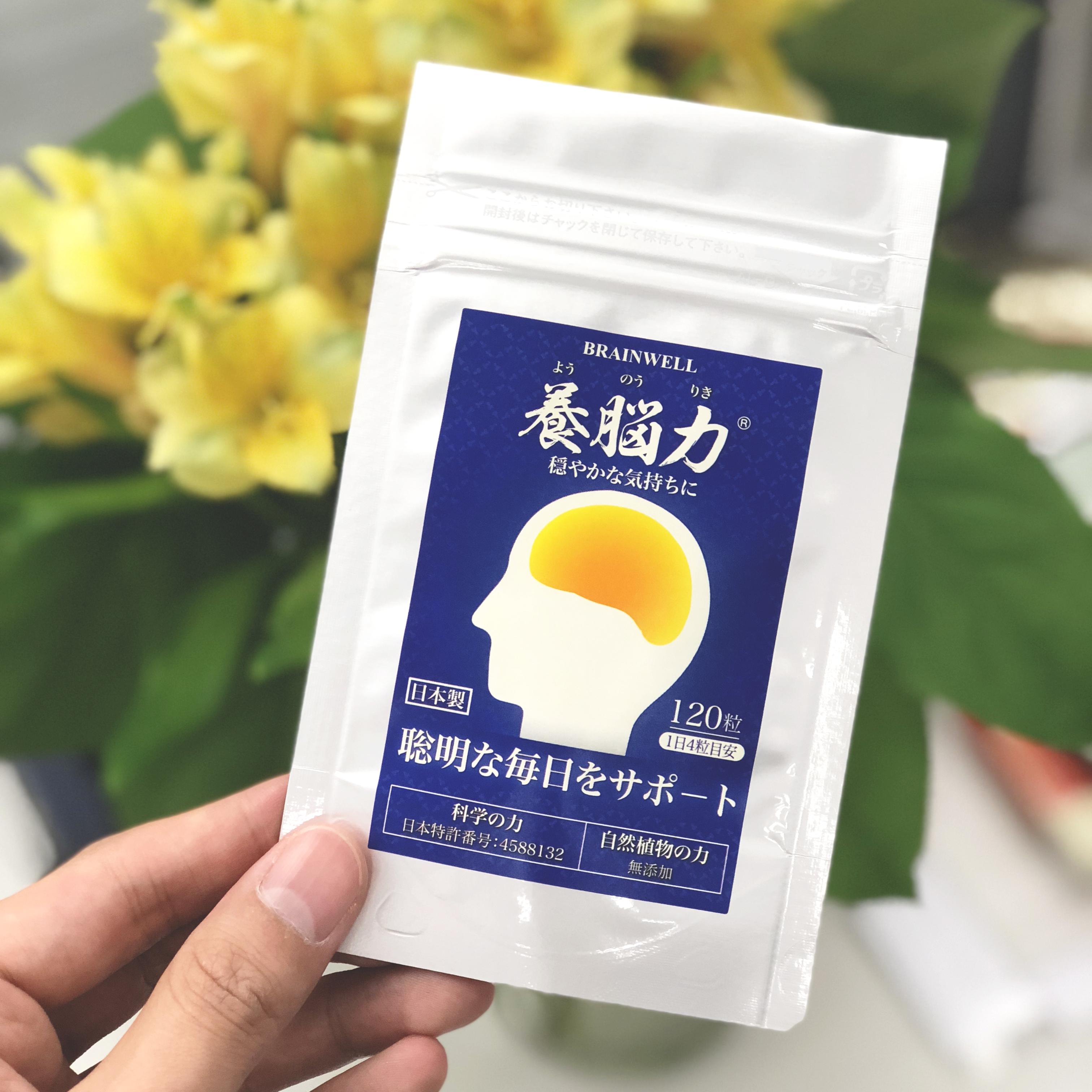 杜仲 茶 肝 機能 障害